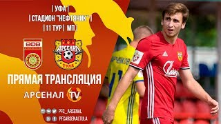 Dinamo Ufa vs Arsenal Tula full match