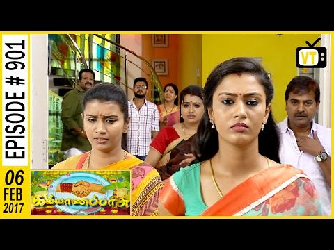 Kalyanaparisu - கல்யாணபரிசு - Tamil Serial | Sun TV | Episode 901 | 06/02/2017