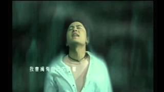 王傑 Dave Wang《從今開始(國)》Official 官方完整版 [首播] [MV]