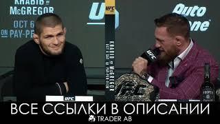 Гонорар Хабиба за бой с Конором на UFC 229, чемпиона FIGHT NIGHTS засудили - реакция бойца UFC
