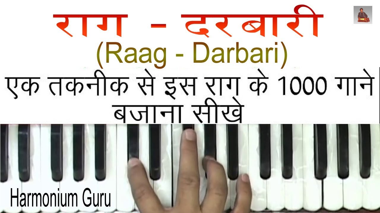 Raag Darbari Book In Hindi