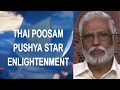 Thai Poosam And The Pushya Star Of Enlightenment