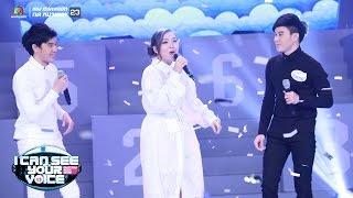 เพลง มันคือความรัก - ป้าน ปลาย Feat.ลุลา I Can See Your Voice Thailand