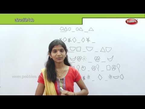 Learn Patterns in Kannada | Learn Math for Kids | Preschool Educational Learning Video