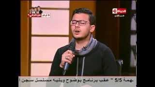 """بوضوح - المنشد مصطفى عاطف يبدأ الحلقة بصوته الرائع بأنشودة """" ليس الغريب غريب الشام واليمن """""""