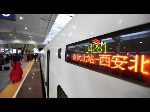 Newly opened Xi'an-Chengdu high-speed railway to benefit business travelers