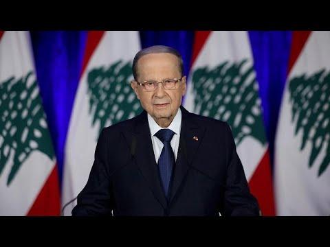 عون يعلن مجدداً تأجيل المشاورات النيابية لتسمية رئيس للحكومة…  - نشر قبل 55 دقيقة