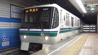 【60p】響くVVVFサウンド!神戸市営地下鉄5000形 到着・出発シーン 海岸線 三宮・花時計前駅にて