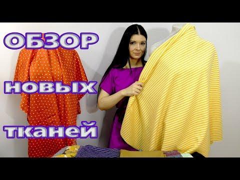 Где купить платье детскоеиз YouTube · Длительность: 1 мин26 с