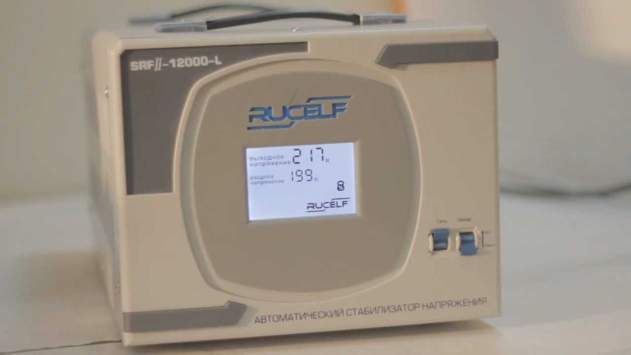 стабилизатор напряжения rucelf sdw ii-12000-l схема