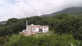 Ahmadiyya Mosque Guatemala