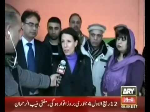 Candle Light  Vijil in Oldham  U.K    Report by Arshad Rachyal ARY News ( 2014)