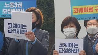 현장발언 법인강남서부지국 이경애조합원