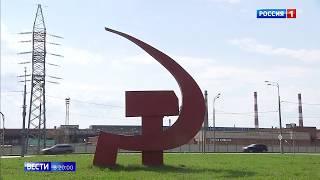 Серп и молот: история советских символов