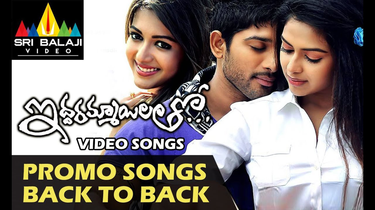 iddarammayilatho violin video songs download