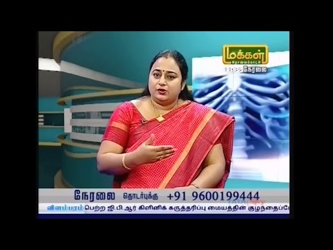 male-infertility-|-azoospermia-|-low-sperm-count-|-gbr-clinic-chennai-|-makkal-tv-maruthuva-neram