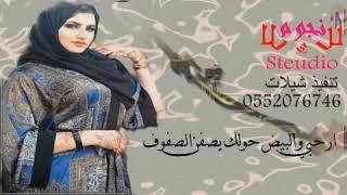 شيله باسم ام سيف فقط _ 2019
