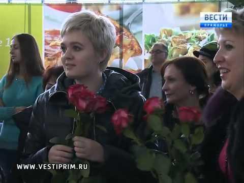 Сотрудники Приморской ФМС вернулись из Сочи во Владивосток