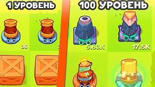 ЭВОЛЮЦИЯ СКРЕЩИВАНИЙ! - Merge Battle