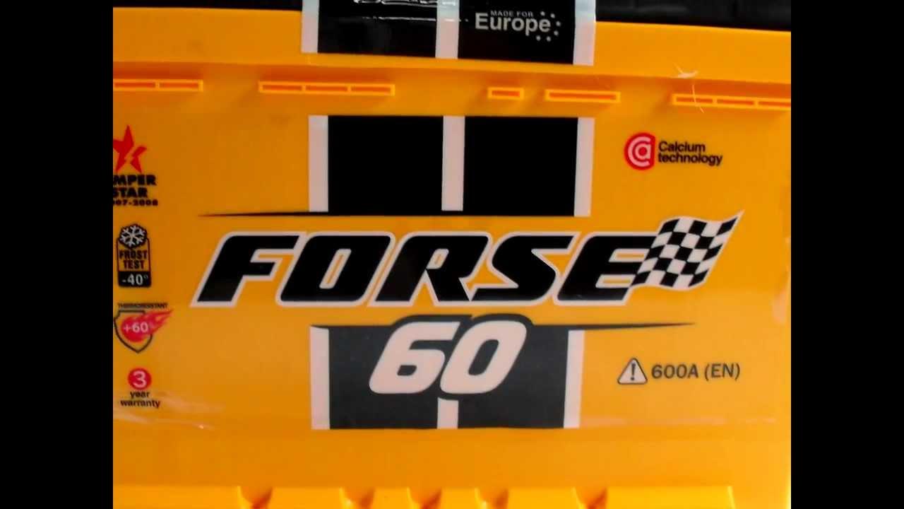 Купить японские автомобильные аккумуляторы furukawa battery, отличающиеся долгим сроком службы. Низкие цены, доставка по москве, гарантия.