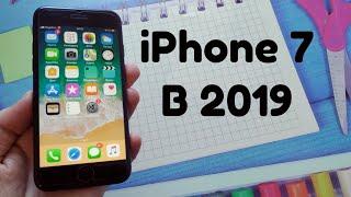 iPhone 7 актуален ли в 2019 году?