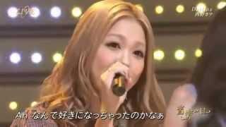 西野カナ 音楽の原点はMINMI姉さん 西野カナ 音楽の原点はMINMI姉さん ...