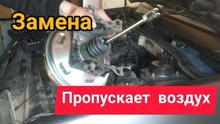 замена вакуумного усилителя тормозов ВАЗ 2114