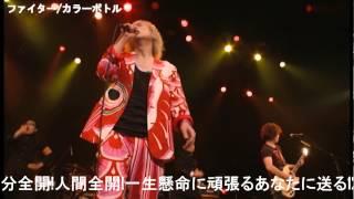 東京工学院専門学校 ESS presents 10th Anniversary 卒業制作ライブ Forward march カラーボトルワンマンLIVE開催決定!!