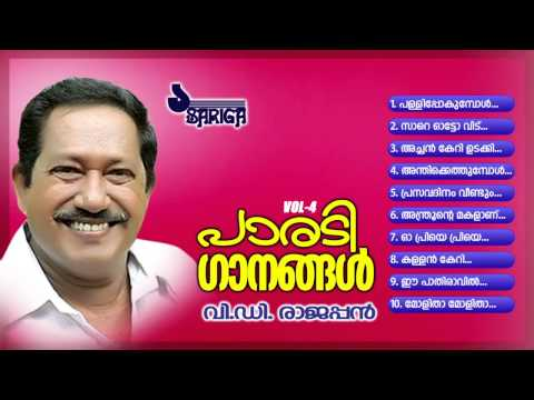Parady Ganangal Vol 4 | VD Rajappan