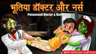 PART 3  Funny Horror Story  Possessed Nurse  doctor