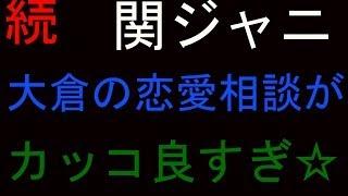 パート1はココ→http://youtu.be/Sky87YGYVT8 チャンネル登録はココ→http...