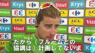 【攻めるマイヨ・ジョーヌ】フルーム 鬼の平坦アタック【ツール・ド・フランス2016 stage11】