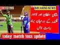 Lahore qalandars vs multan sultan match   faheem sportz