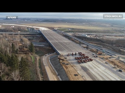 Аэропорт Шереметьево: первый в России мост для самолетов над шоссе и рекой