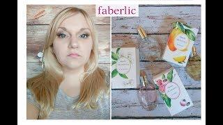 Faberlic Необходимые покупки и новинки #ОльгаРоголева
