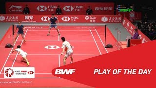 Play Of The Day | HSBC BWF World Tour Finals 2018 F | BWF 2018