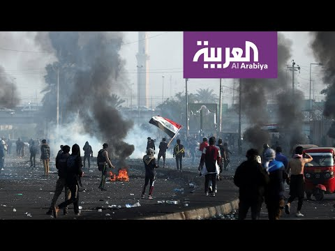 الأمن العراقي يستخدم قنابل -فتاكة- ضد المحتجين  - نشر قبل 19 دقيقة
