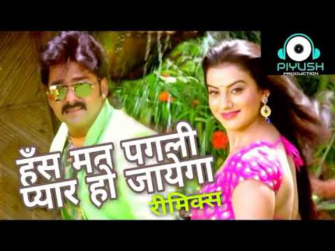 Mr Amit Kumar Yadav Jarai    Hasmat Pagli Pyar Ho Jayega  Pawan Singh Bhojpuri
