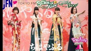 TOKYO FM:Perfume...