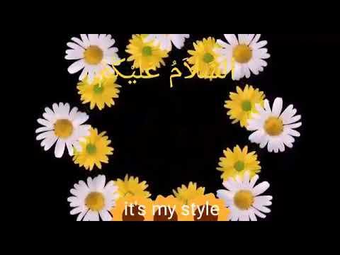 Assalam o alaikum subha bakhair - YouTube