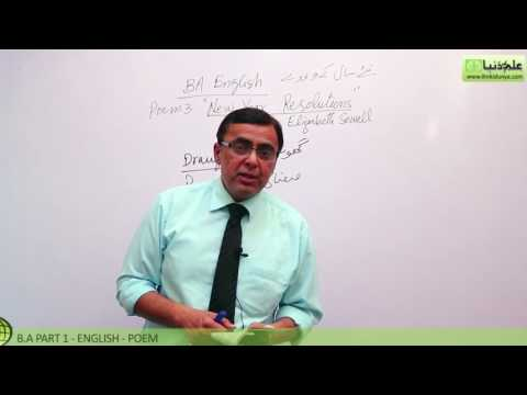 BA poem New Year Resolution Lecture 1 BA Part 1 - BA English Book 1 Poem Punjab University