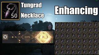 BDO - Road TΟ 261 AP - 50x Tungrad Necklace Enhancing