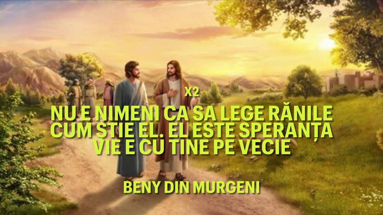 Dame Murgeni