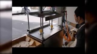 현미 누룽지 기계(제조기)
