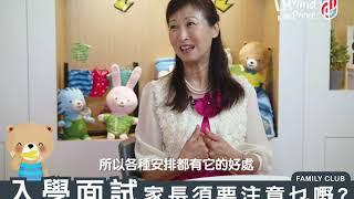 Publication Date: 2020-10-30 | Video Title: 【D&P Family Club: 子暉升學Stud