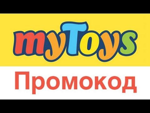 mytoys ru промокод 500