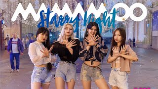 [KPOP IN PUBLIC | 1TAKE] MAMAMOO (마마무) - Starry Night DANCE COVER by JEWEL from Russia