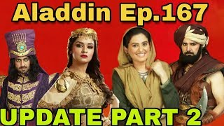 Aladdin Naam Toh Suna Hoga  Ep 167 || Aladdin  Episode 167 || Aladdin - Ep Upcoming 167 || 05 April