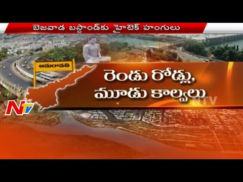 Ground Report on AP Capital Vijayawada | Amaravathi Ankurarpana | Focus | Part 2