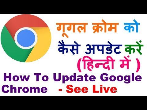 [LIVE] Google Chrome